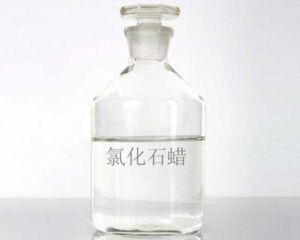 环保型52氯化石蜡